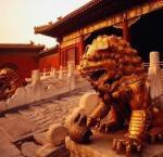 Удивительная страна Китай
