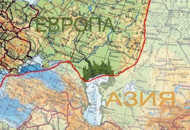 Разделение Европы и Азии, граница