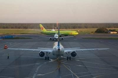 Авиационные пассажирские тарифы