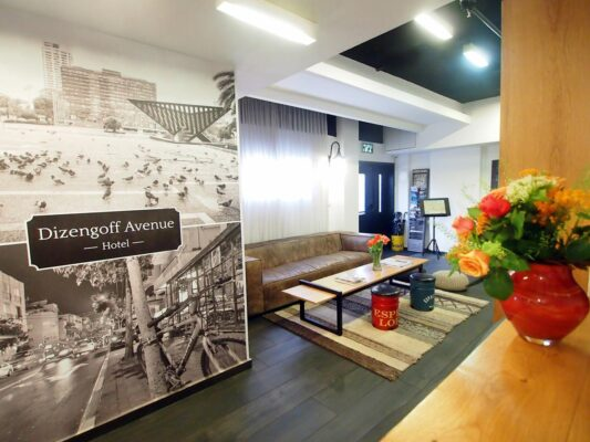 Бутик отель Dizengoff Avenue Boutique Hotel в Израиле
