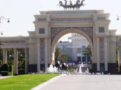 Резеденция шейха