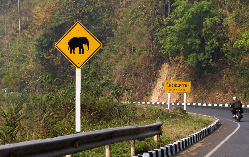 Дороги Таиланда