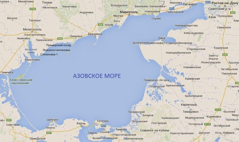 Курорты Азовского моря