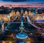 Отдых в Киеве в 2019 году