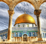 Путешествие в Израиль - отзыв 2020