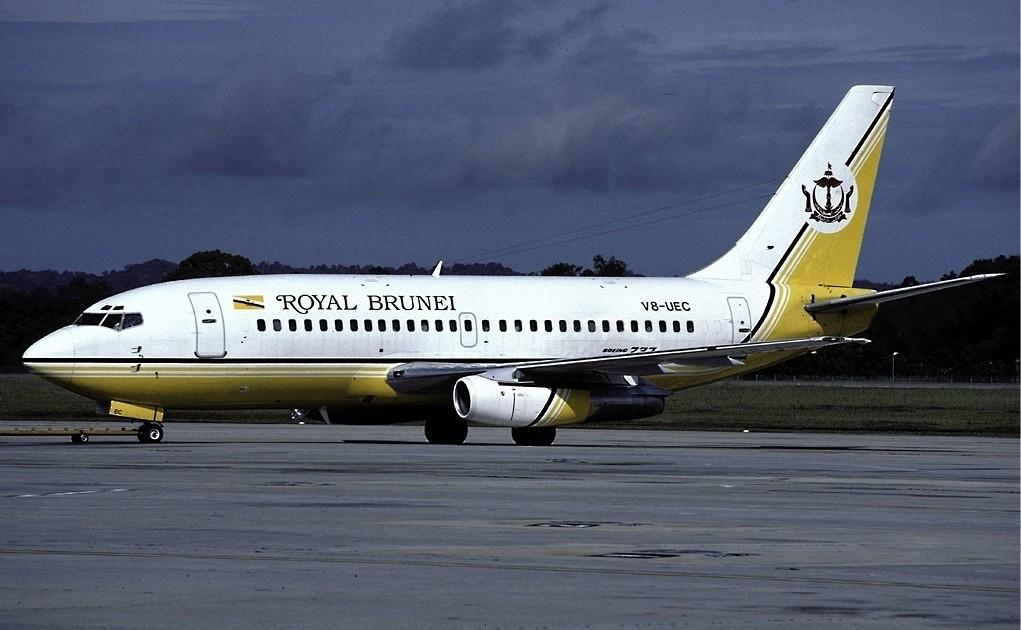 Рейсы в Бруней