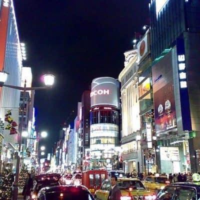 Большое путешествие по Японии — часть №1