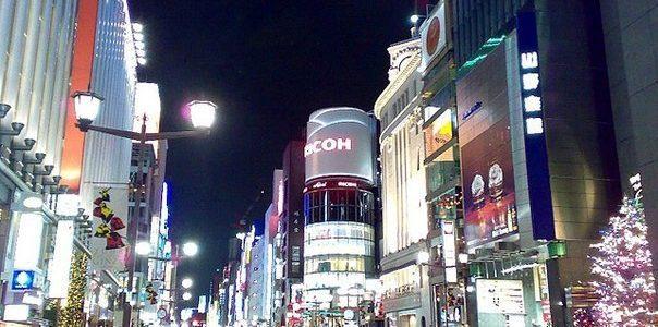 Большое путешествие по Японии, первая часть