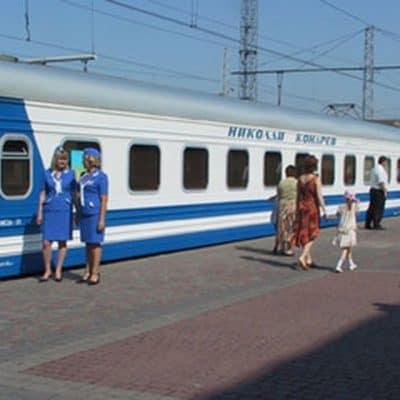 Бронирование железнодорожных билетов в Интернете