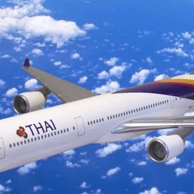 Важная информация для тех, кто собирается в Таиланд