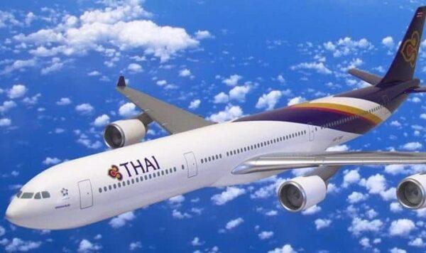 Информация для тех, кто собрался в Таиланд