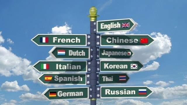 Как путешествовать без знания инсотранного языка