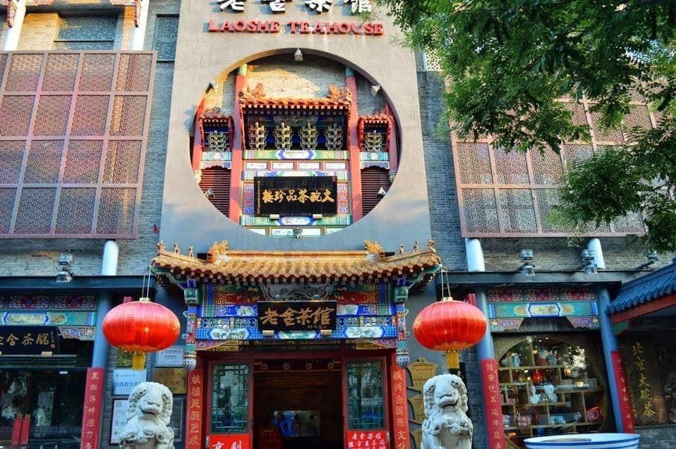 Китайское кунг-фу шоу в Красном театре в Пекине