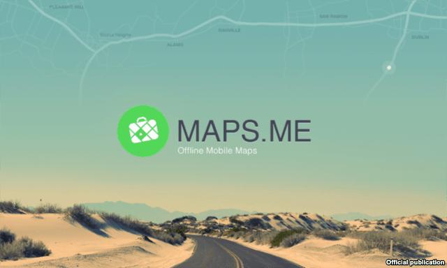 Мобильное приложение для путешественников