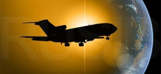 Поиск выгодных авиабилетов