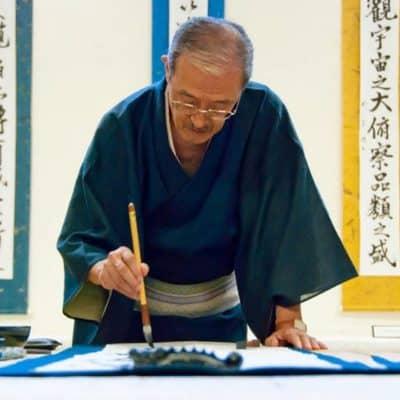 Путешествие по Японии — часть №3