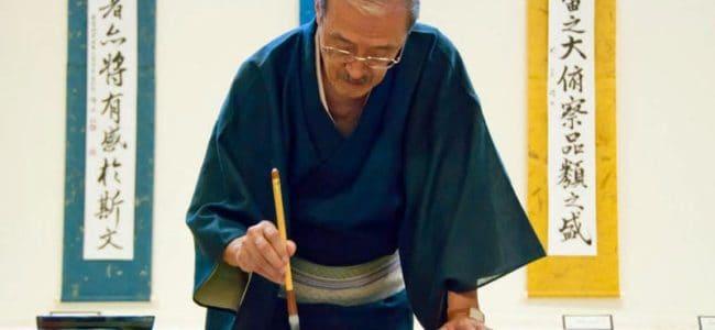 Незабываемое путешествие по Японии, третья часть